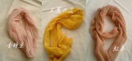 手作りスカーフ