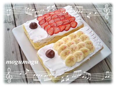 鯉のぼりのケーキ
