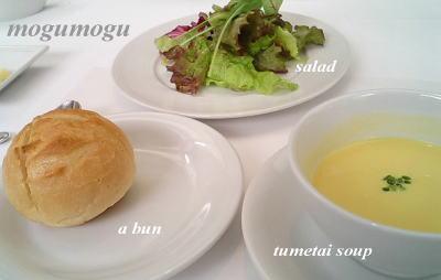 パン、冷たいスープ、サラダ