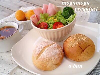 stillちゃんのパンで朝食