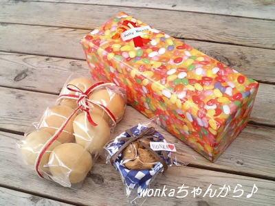 wonkaちゃんからお土産♪
