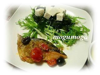 鮭のオリーブ煮
