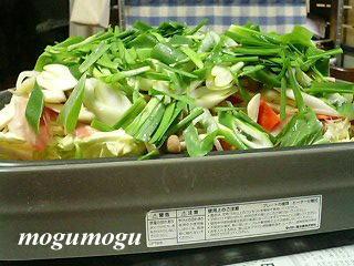 お野菜てんこ盛り