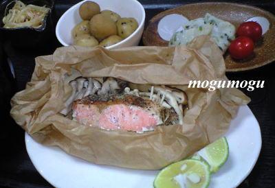鮭とキノコの紙包み蒸し