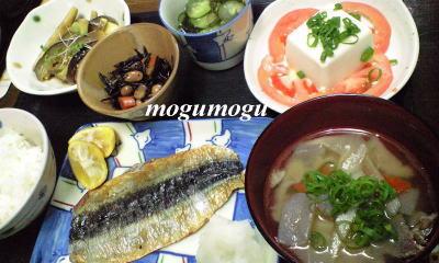 ぱくぱく秋刀魚