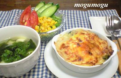 卵とブロッコリーのグラタン