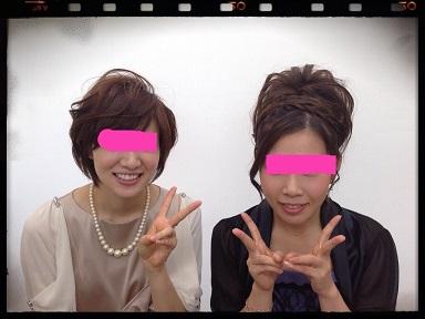眸とブス2