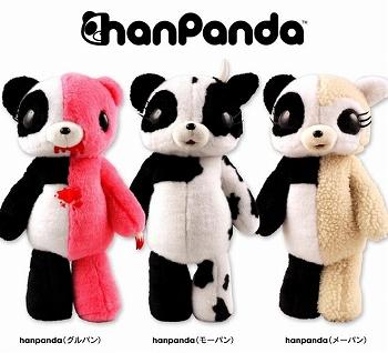 ハンパンダ