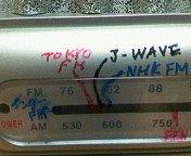 日本のFMラジオは、なんて狭い幅に配備されてるんだ!