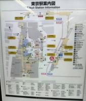 東京駅 名刺作成機の場所 案内図