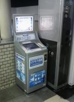 東京駅 名刺作成機 復活 2010年03月