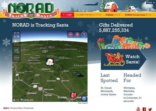 NORAD Tracks Santaサイト