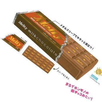 チョコプラペンケース ミルクチョコレート