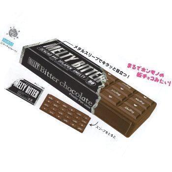 チョコプラペンケース ビターチョコレート