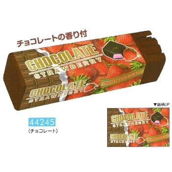 カドヌリ スティックのり チョコレートの香り