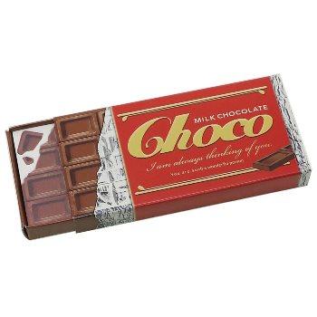はこメモ チョコレート