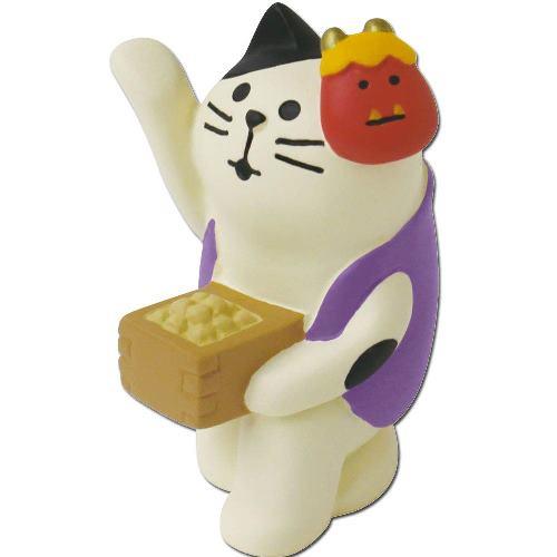 concombre コンコンブル 豆まき猫 紫