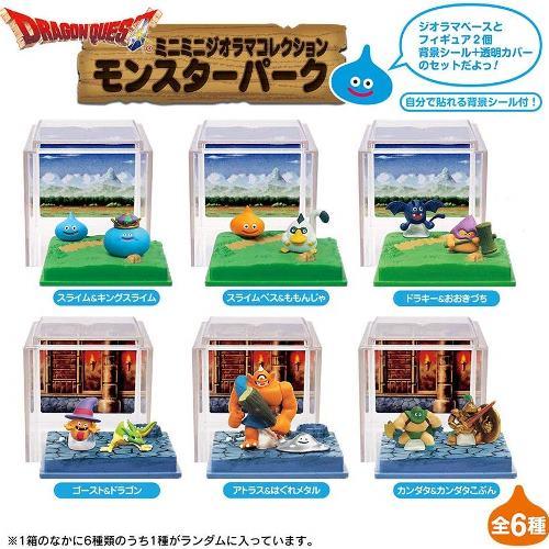 ドラゴンクエスト ミニミニジオラマコレクション モンスターパーク 8個入りBOX