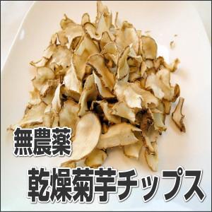 yaoya-kisyu_806-13.jpg