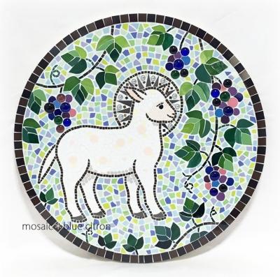 モザイク.モザイクアート,神の子羊,タイル,タイルアート,葡萄のモザイク,子羊のモザイク,タイルアート