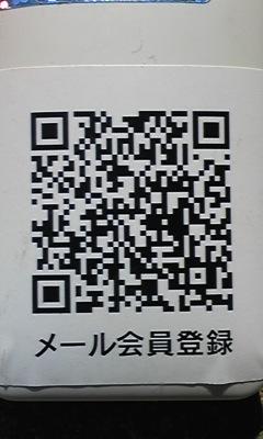 110312_130539.jpg