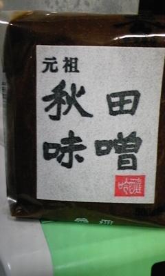 110525_144059.jpg