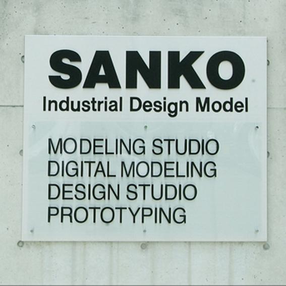 SANKO看板