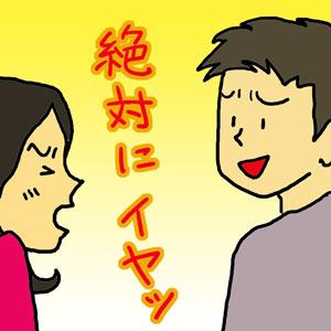 出物腫れ物・・っていうけど・・(;゜(エ)゜)