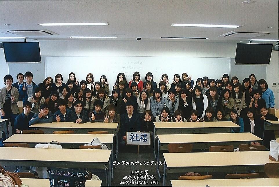 卒業・修了生レポート(上智大学...