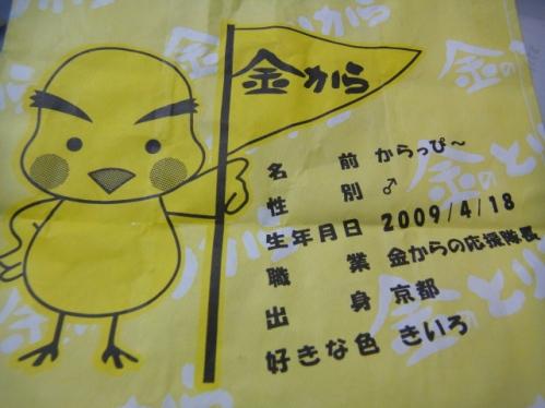 R0010138.JPG