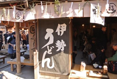 伊勢うどん (1).JPG