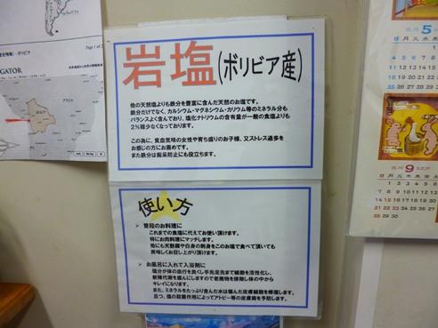 落花生 (45).JPG