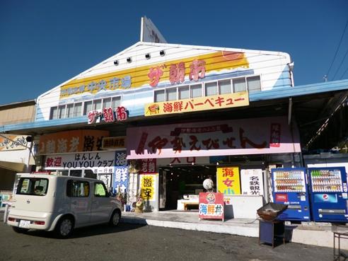 鳥羽土産屋 (2).JPG