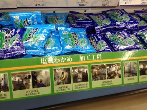 びんび さかな市 (7).JPG
