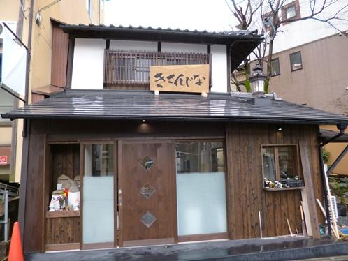 きさんじな (6).JPG