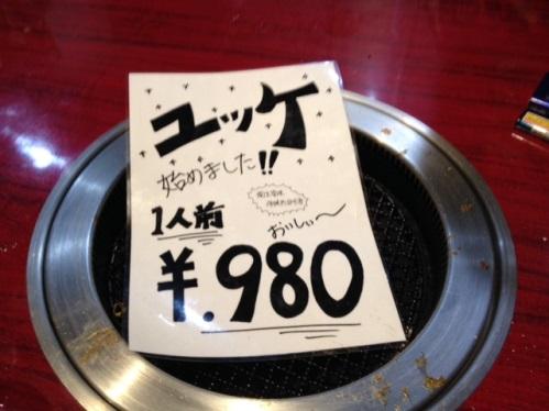 海雲 (4).JPG