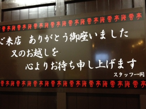海雲亭 (11).JPG