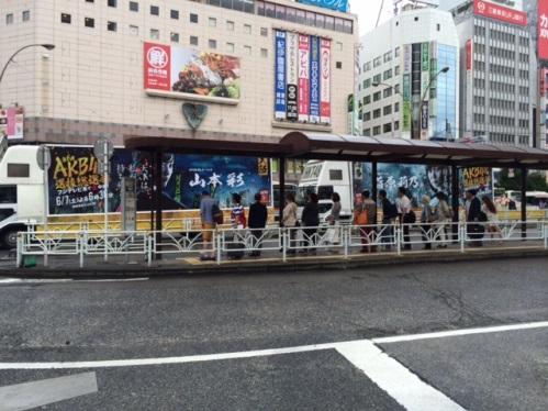 8 渋谷 (15).JPG
