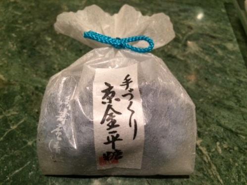 4金平糖 (2).JPG