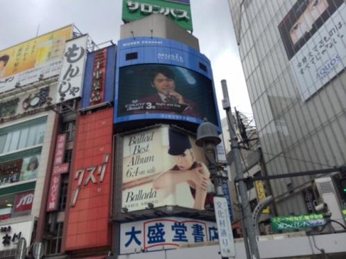 8 渋谷 (14).JPG