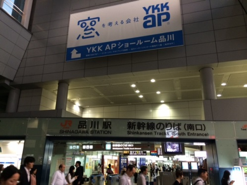 8品川 (2).JPG