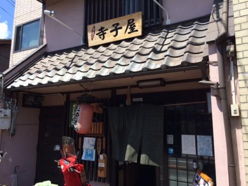 寺子屋 (8).JPG