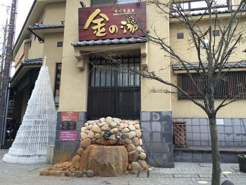 有馬温泉2 (2).JPG