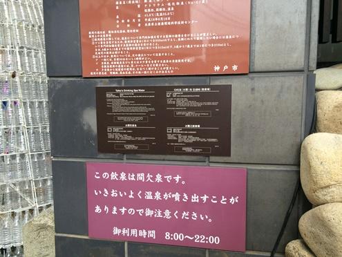 有馬温泉2 (4).JPG