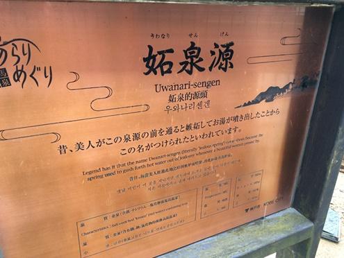 有馬温泉4 (5).JPG