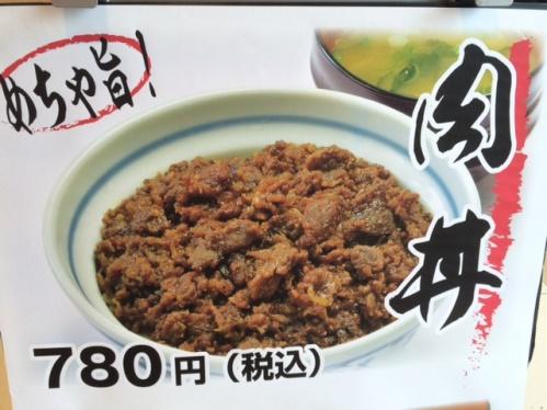 15大津 (7).JPG