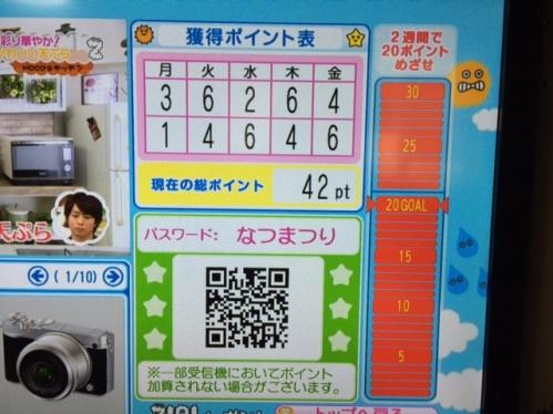 4ジップ (5).JPG