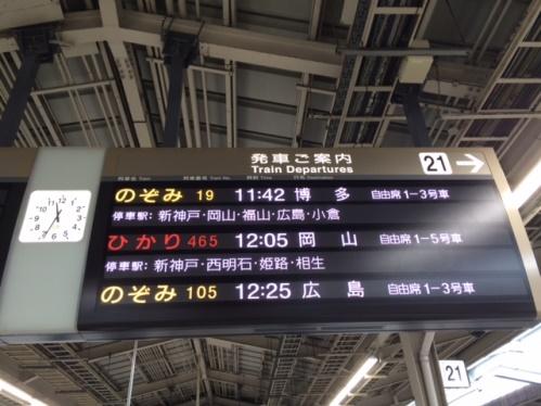 13新幹線 (1).JPG