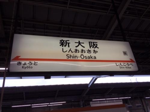 13新幹線 (2).JPG
