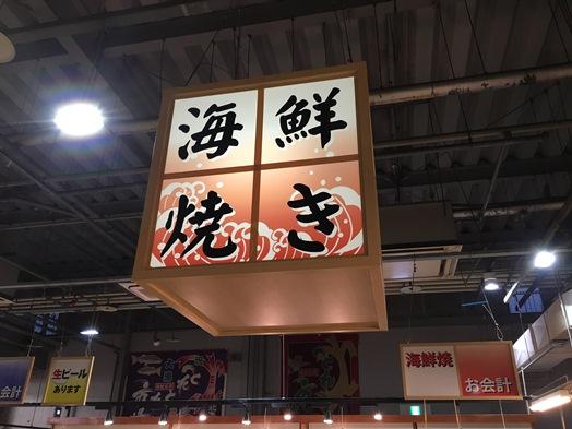 18とれとれ (5).jpg